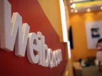 诱导粉丝网贷给明星打榜,微博借钱引争议