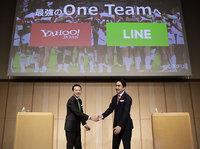 雅虎或联手line,打造日本数字货币交易巨头平台