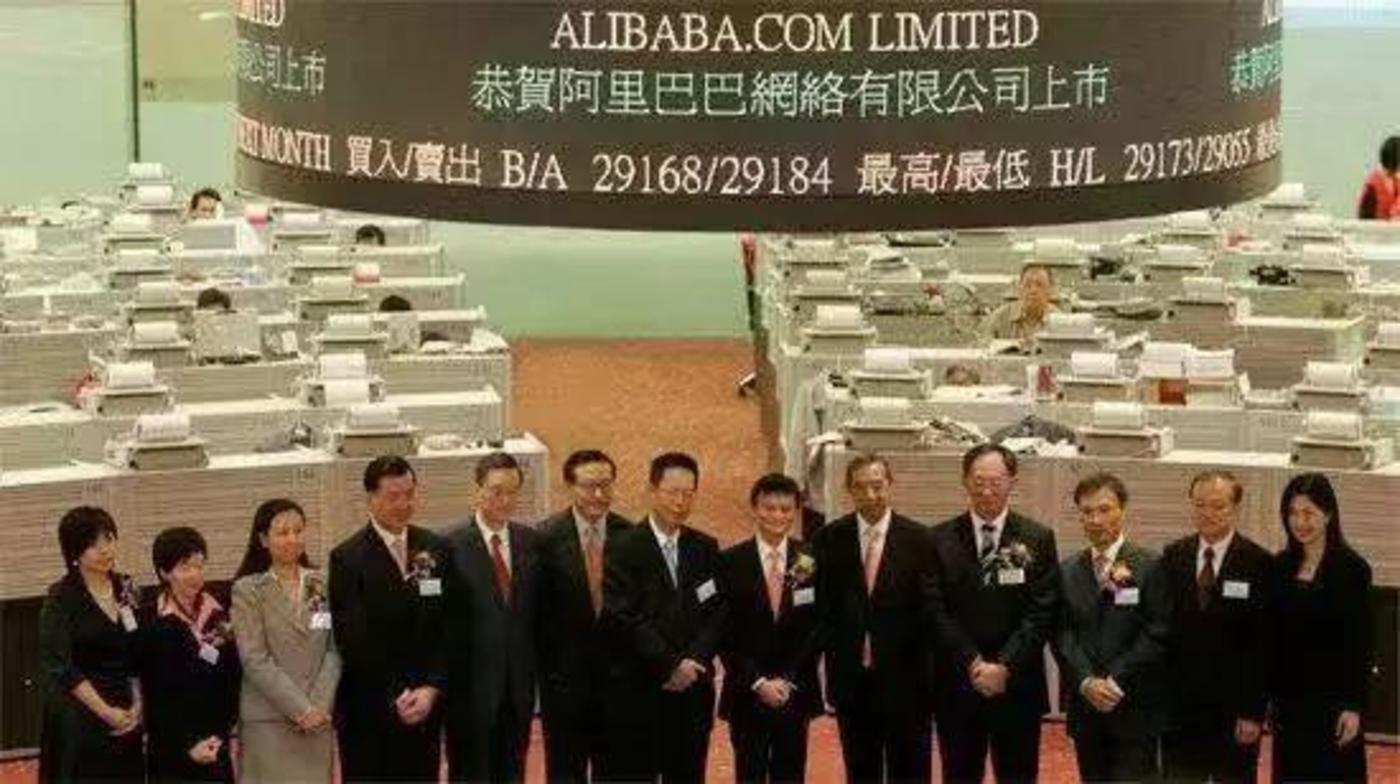 图:2007年11月,阿里巴巴在香港第一次IPO