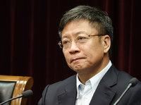 孙宏斌拆解153亿并购:钱不算多,我们已经很克制了