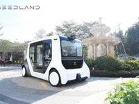 重塑社区通勤方式?这家科技地产公司正式落地了L4级无人通勤车