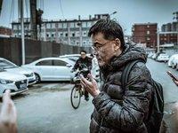 直擊李國慶俞渝離婚案現場:女方缺席,男方要求平分百億家產