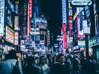 收缩、破产、出逃,日本数币交易或进一步降杠杆