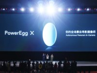 """号称""""全场景AI自寻影摄像师"""",臻迪发布PowerEgg X无人机   钛快讯"""