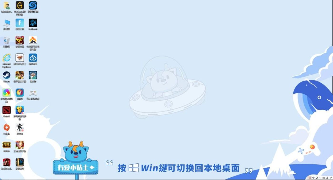 """顺网云游戏实测:""""小破本""""也能秒变""""吃鸡""""神器"""