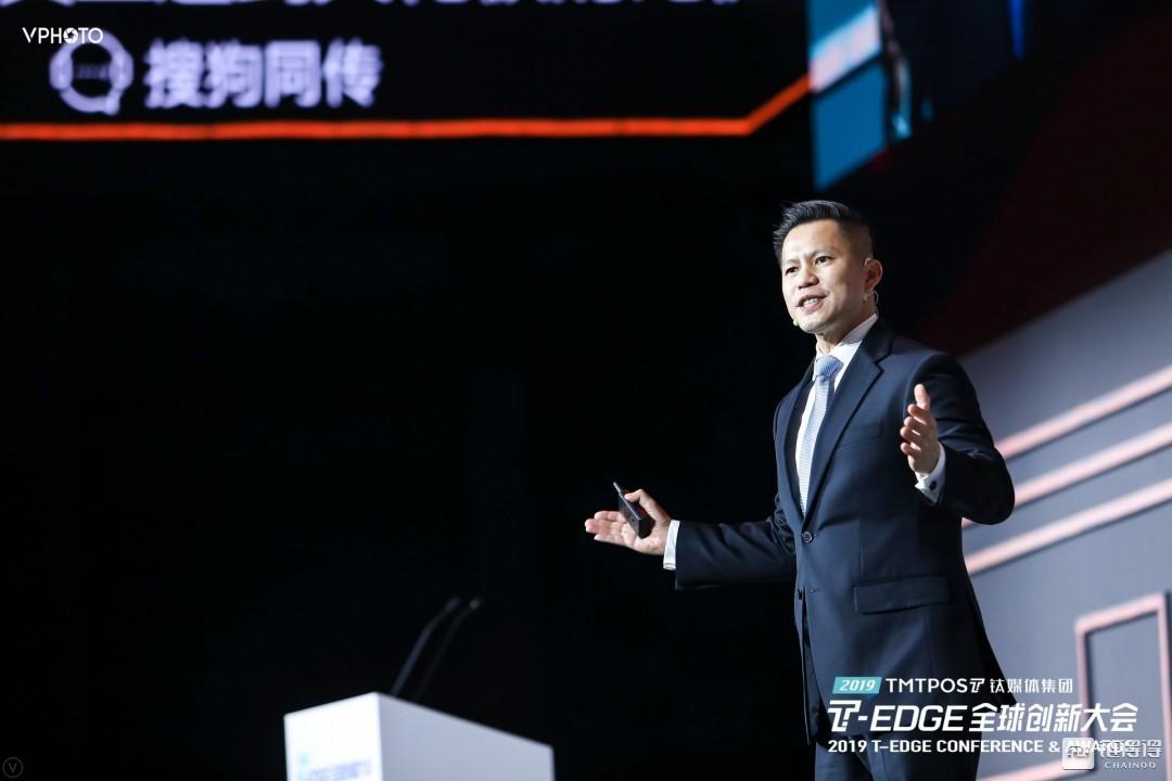 【直击2019 CHAINSIGHTS】Jimmy Nguyen:区块链技术将改变互联网技术,甚至比互联网技术更强大