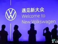 【钛晨报】大众将7亿欧元出售变速器制造商Renk;周鸿祎出任中国网络空间安全协会副理事长;三星考虑推出Galaxy Bud+,对标AirPods Pro
