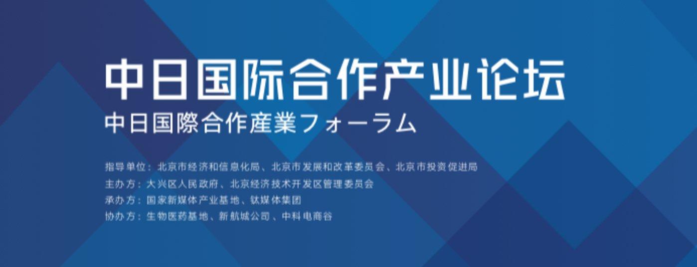 到日本去,到China来!中日工业竞争即将迎来历史性一幕