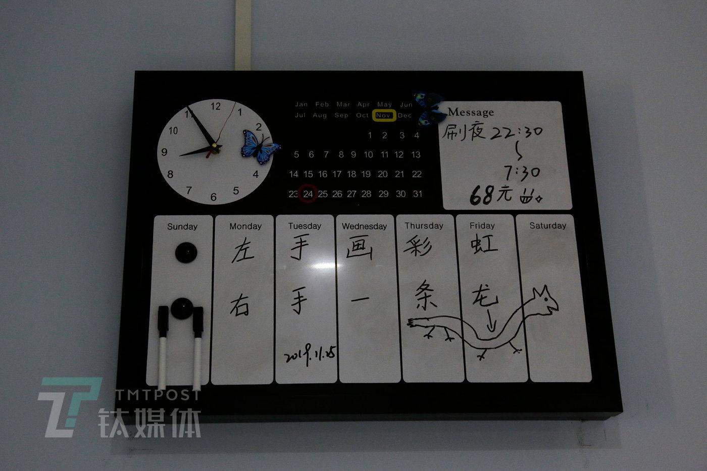 """时分自习室悬挂的日历留言板上写着""""刷夜""""时间为22:30~7:30,收费68元。"""