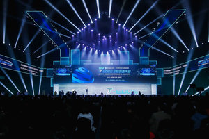 【图集】2019T-EDGE正式开幕,100+中外顶尖创新领袖齐聚