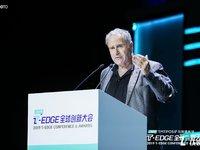 欧盟工商会以色列主席Dan Catarivas:我们唯一的原材料就是大脑 | 2019 T-EDGE