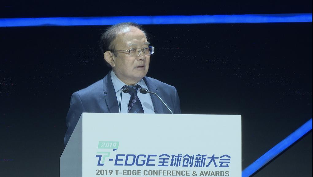 """【2019 T-EDGE】魏建国:不同意明年中国经济""""破6""""之说,明年整体向好"""