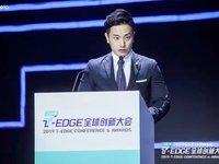 CHARION株式会社社长角田哲平:日企在中国市场经营失败主要有三个原因 | 2019 T-EDGE