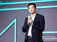 紅星美凱龍鐘浩:科技賦能,提升家居用戶體驗及公司運營效率丨2019 T-EDGE