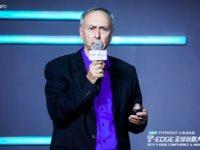 以色列人工智能学者Yosi Lahad:AI会让机器人脱离冰冷的躯壳 | 2019 T-EDGE