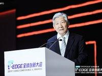 侯云春:区块链发币一定要在政府严格管理下进行丨2019 T-EDGE