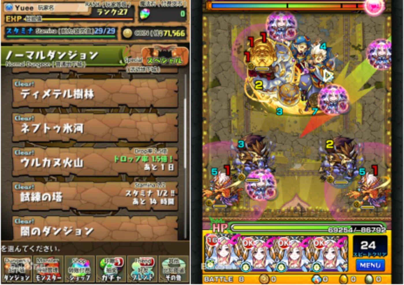 图:《智龙迷城》与《怪物弹珠》界面,两款游戏都采用了Q版风格和竖屏的设定