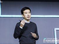 搜狗要利用AI深度理解語言本身,建立個人專屬智能助理  | 2019 T-EDGE