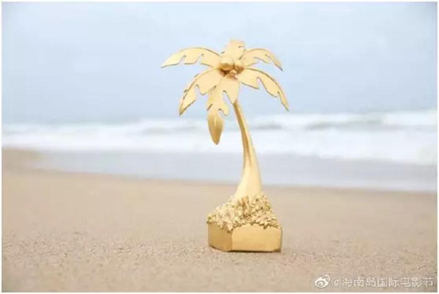 """(海南岛电影节今年设立了主竞赛单元""""金椰奖"""")"""