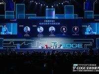 当我们谈论 AI 与教育,应该关注这三大核心议题 |2019 T-EDGE