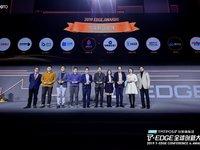 百人牛牛 2019 EDGE Awards 全球创新评选之「年度数字先锋」榜单发布