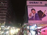 """华强北数码商家的""""二选一"""":转型美妆还是电子烟?"""