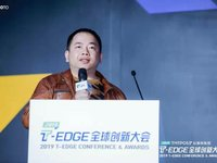網易游戲陳斌:國內、海外市場兩手抓,打造網易特色電競生態   2019T-EDGE