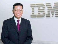 IBM大中华区董事长陈黎明:来自中国的竞争,只会进一步促进美国创新