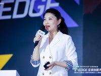传立媒体董事总经理张宁:社交营销的核心是用户的疯传、裂变和参与 | 2019T–EDGE