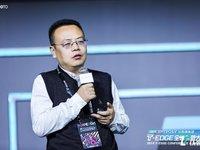 滴普科技趙杰輝:讓數字化產品更通用,完成企業服務從1到100的突破 | 2019 T-EDGE