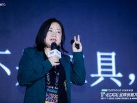 天乐邦创始人简昉:获客成本越来越高,要从商品经营升维至用户经营 | 2019 T-EDGE