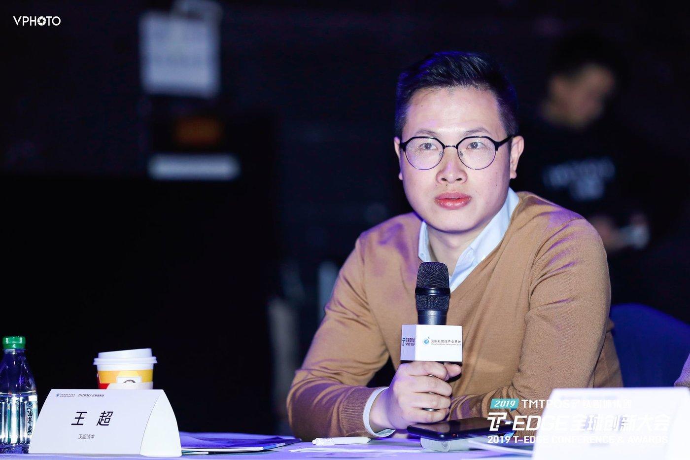 汉能资本副总裁-王超