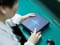 vivo X30日產量近十萬臺,明年上半年推出兩千元以下5G手機 | 鈦快訊