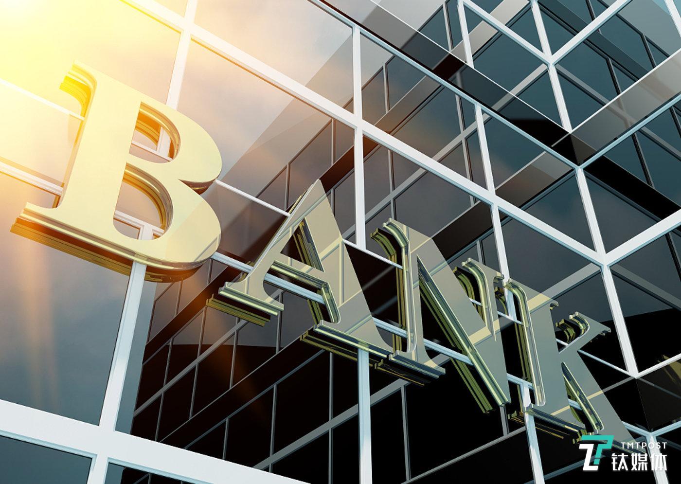 """邮储银行今日上市:A股迎来近十年最大IPO,68亿元资金""""护盘"""""""