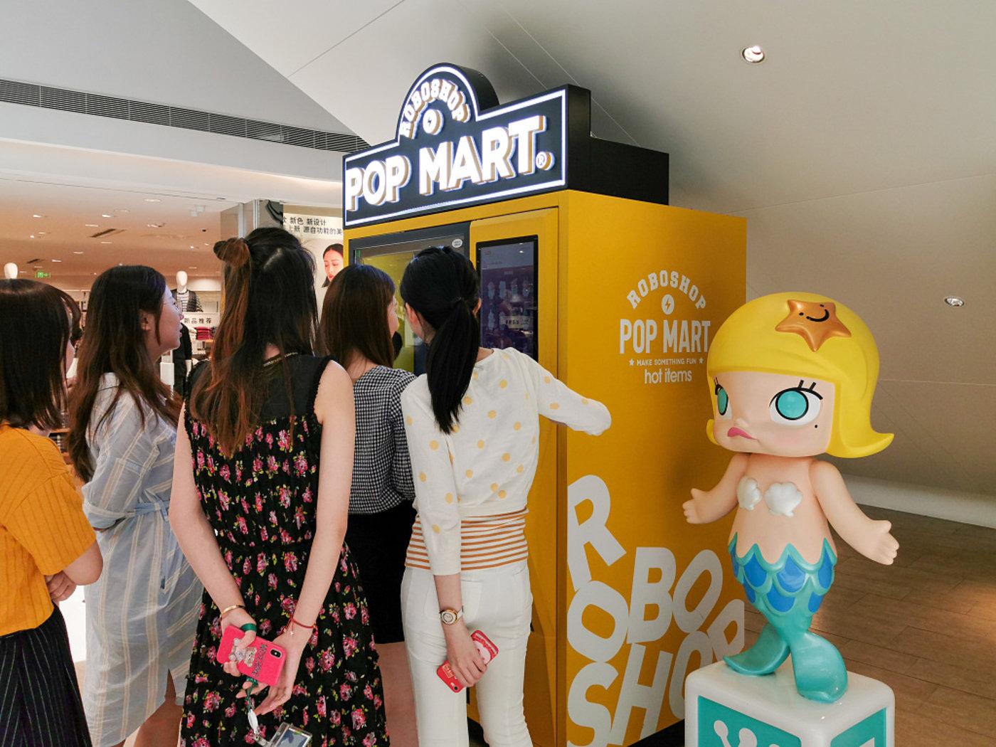 泡泡玛特线下机器人商店 图片来源@视觉中国