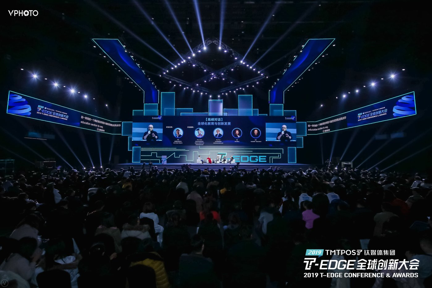 A packed T-EDGE 2019, Star Park, Beijing