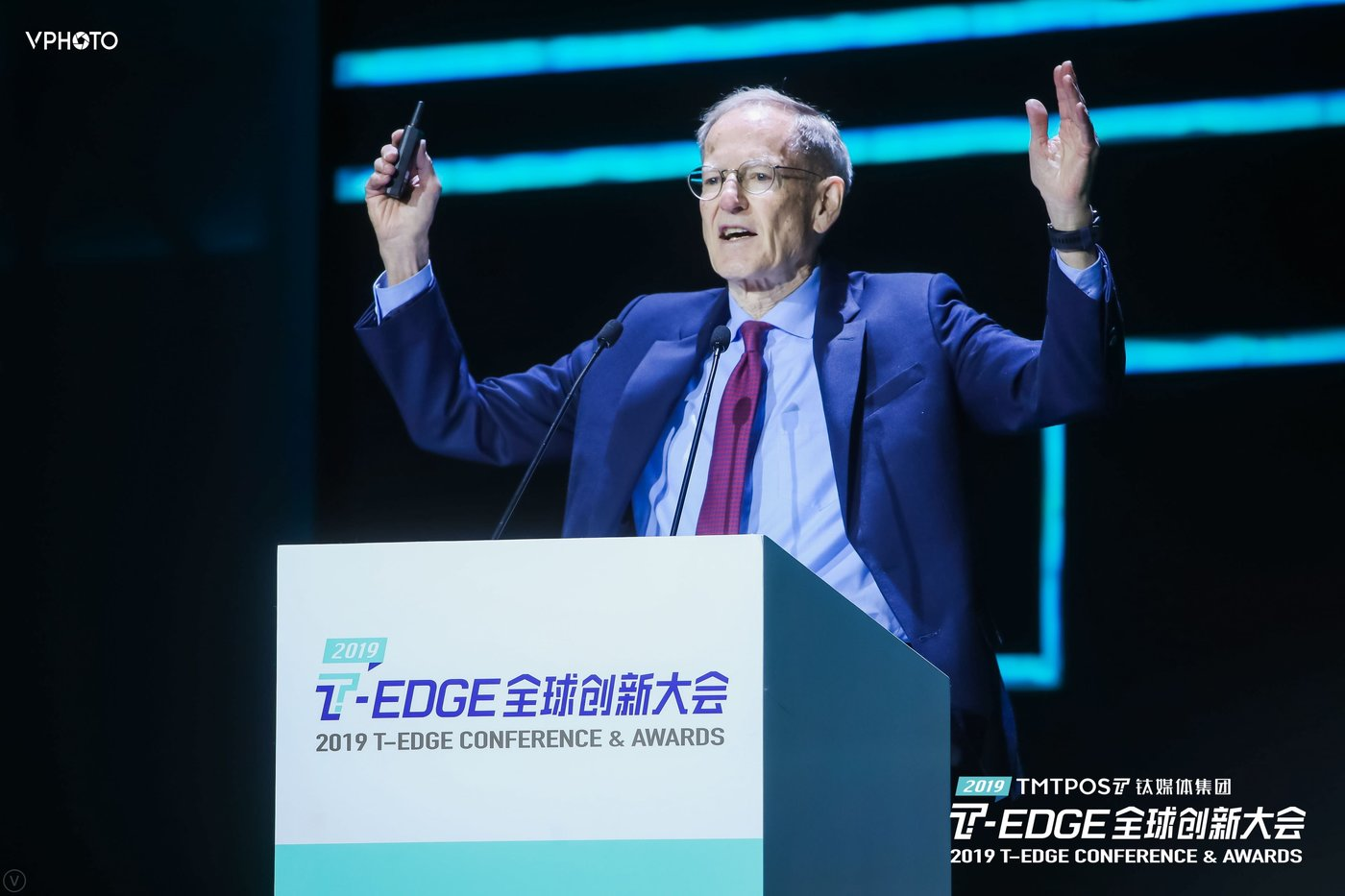 George Gilder, renowned U.S. economist and futurist, speaking at T-EDGE 2019