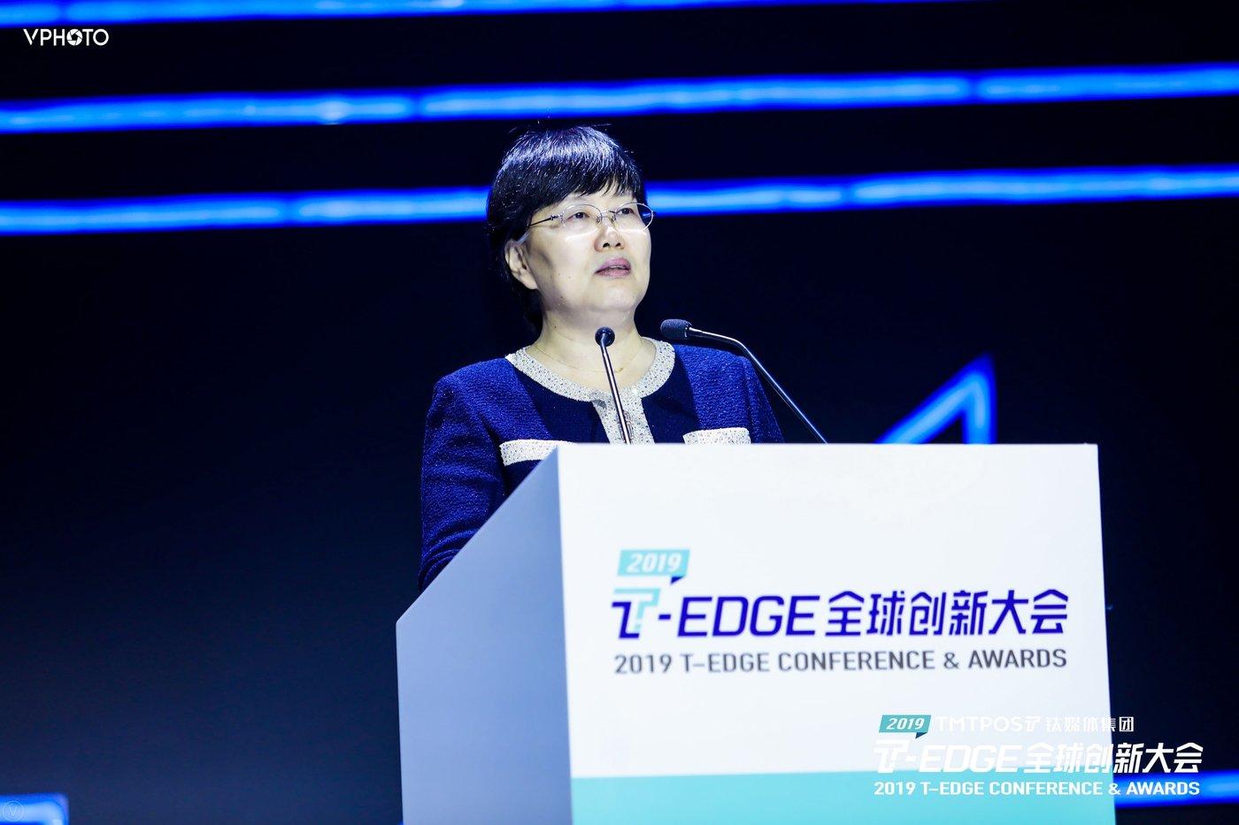Yang Xiuling, deputy secretariat of Beijing Municipal Government, makes remarks at T-EDGE 2019