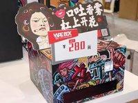 打包399元、最低15元一台,自动售货机是否代表电子烟的未来?