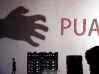 被滥用的PUA,被消耗致死的热词