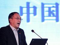 传柳传志将卸任联想控股董事长,预计12月18日宣布 | 钛快讯