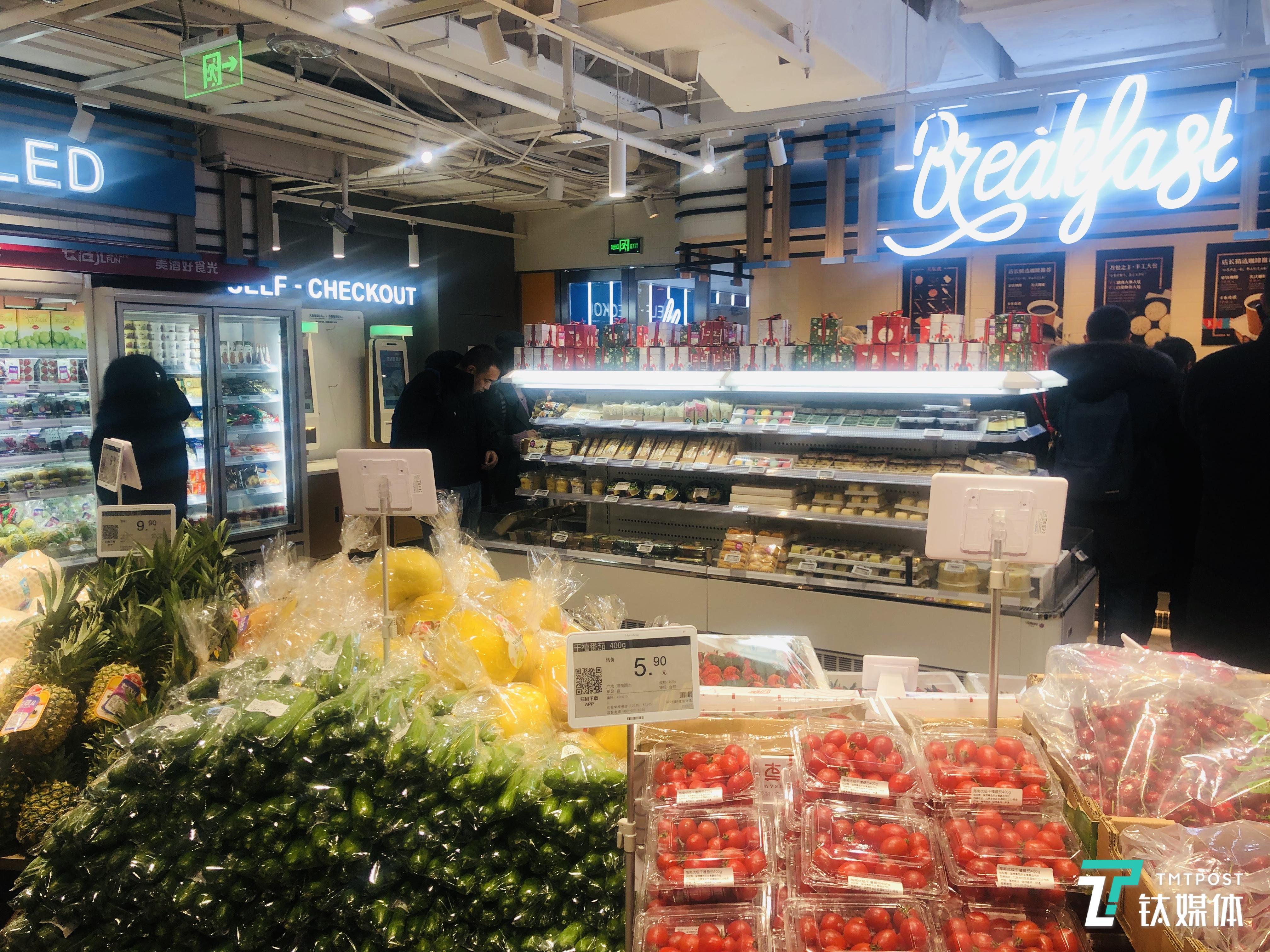 水果、烘焙区
