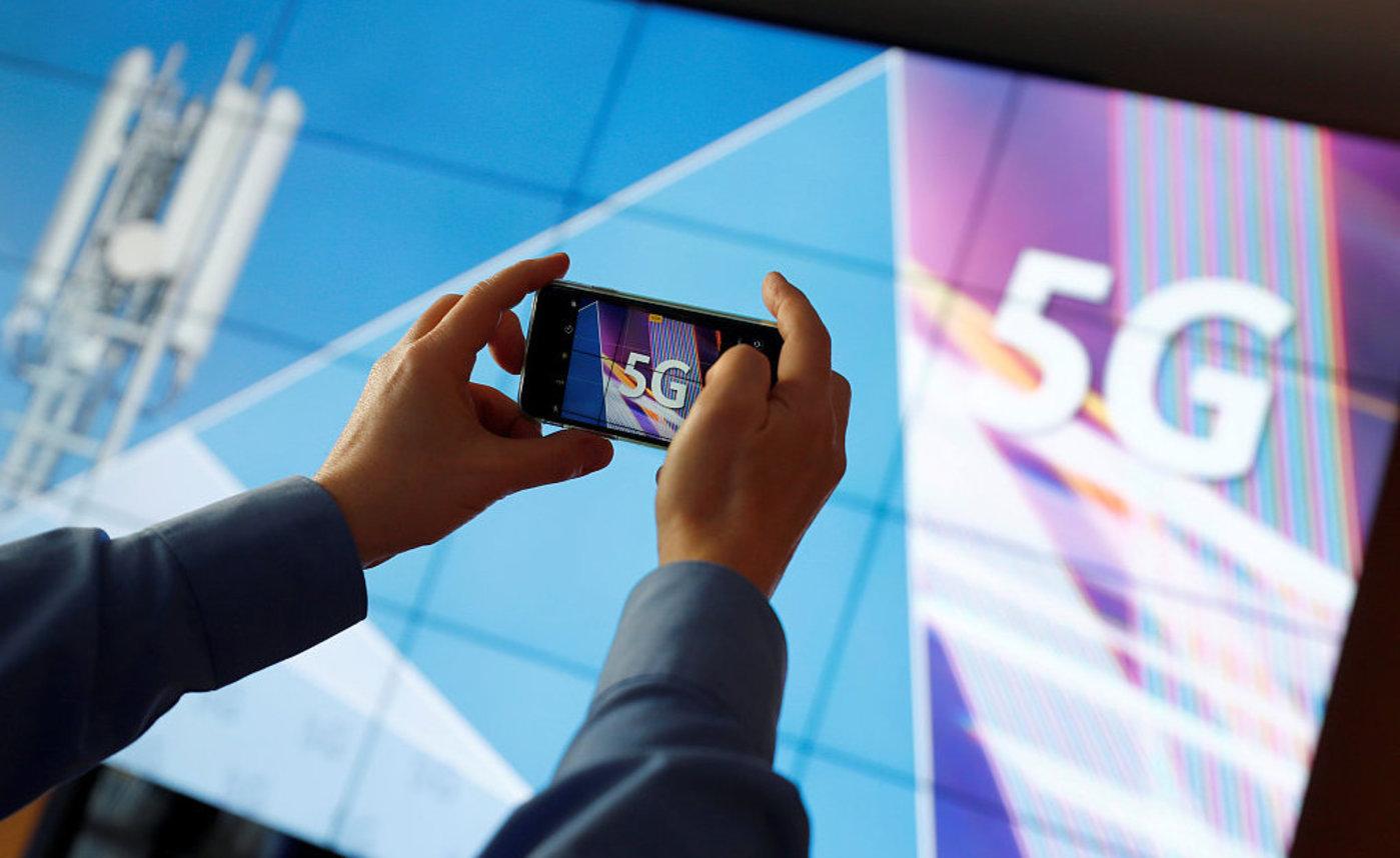2020年,5G你应该知道的六件事
