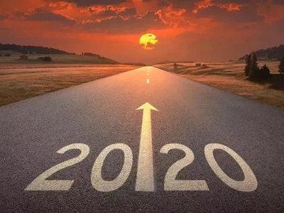 赵何娟 :2020慢下来,请珍重丨钛媒体新年辞