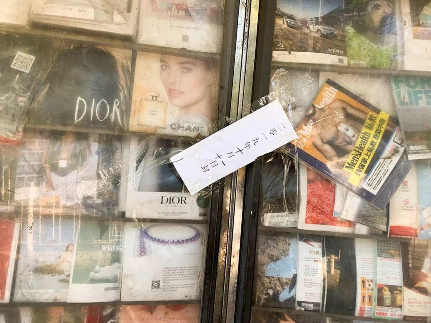 西二旗地铁站A口的报刊亭,兼卖早餐,突然有一天被封了,当时很后悔没有尝尝他家的煎饼,后来又重新开了,买了几次,嗯,味道不错。