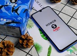 【荣耀20i AAPE x HONOR 特别版】为青年潮人打造的科技潮品