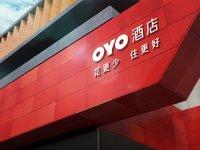 OYO成为哈佛商学院研究案例 商业创新激励全球创业者