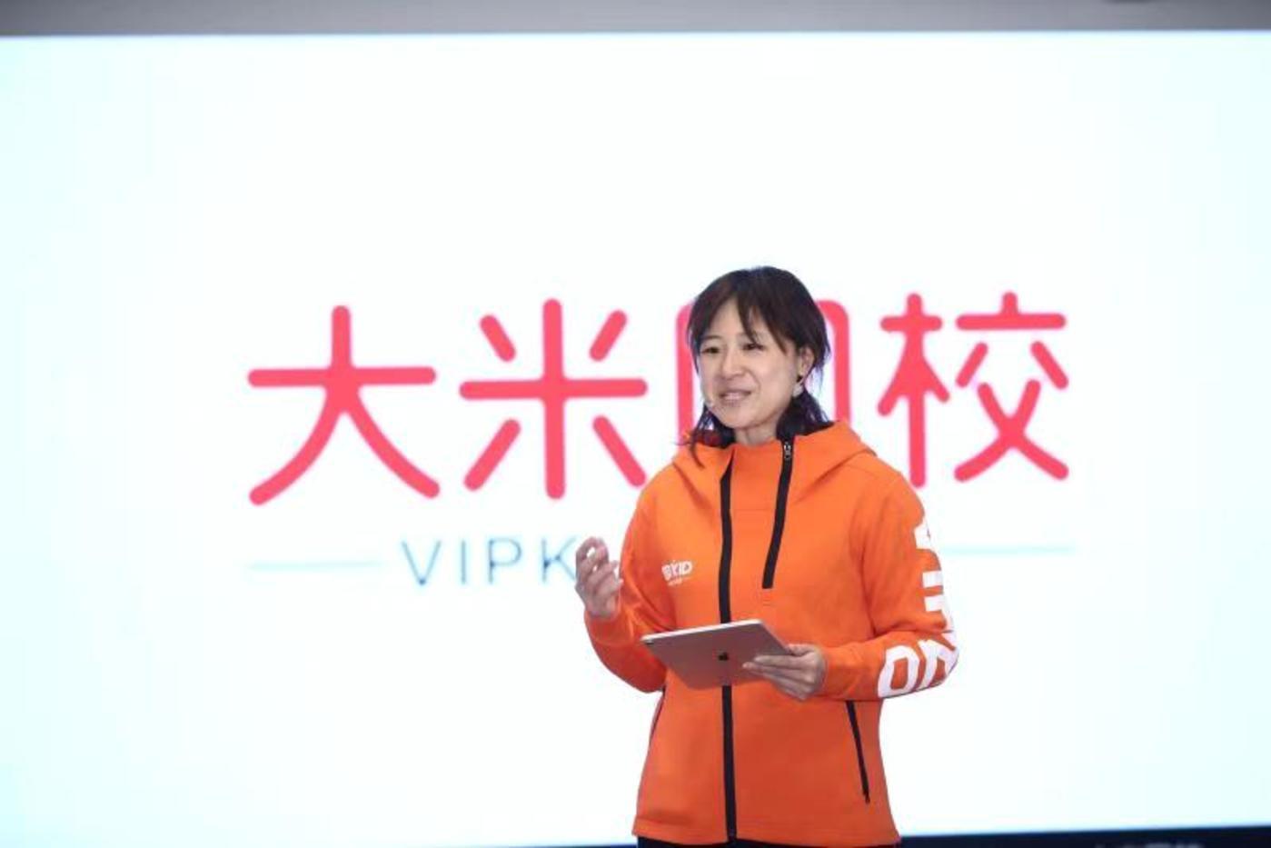 VIPKID创始人及CEO 米雯娟