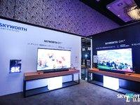 电视融入智慧生活场景,创维发布壁纸电视、8K电视双系列产品 | CES 2020