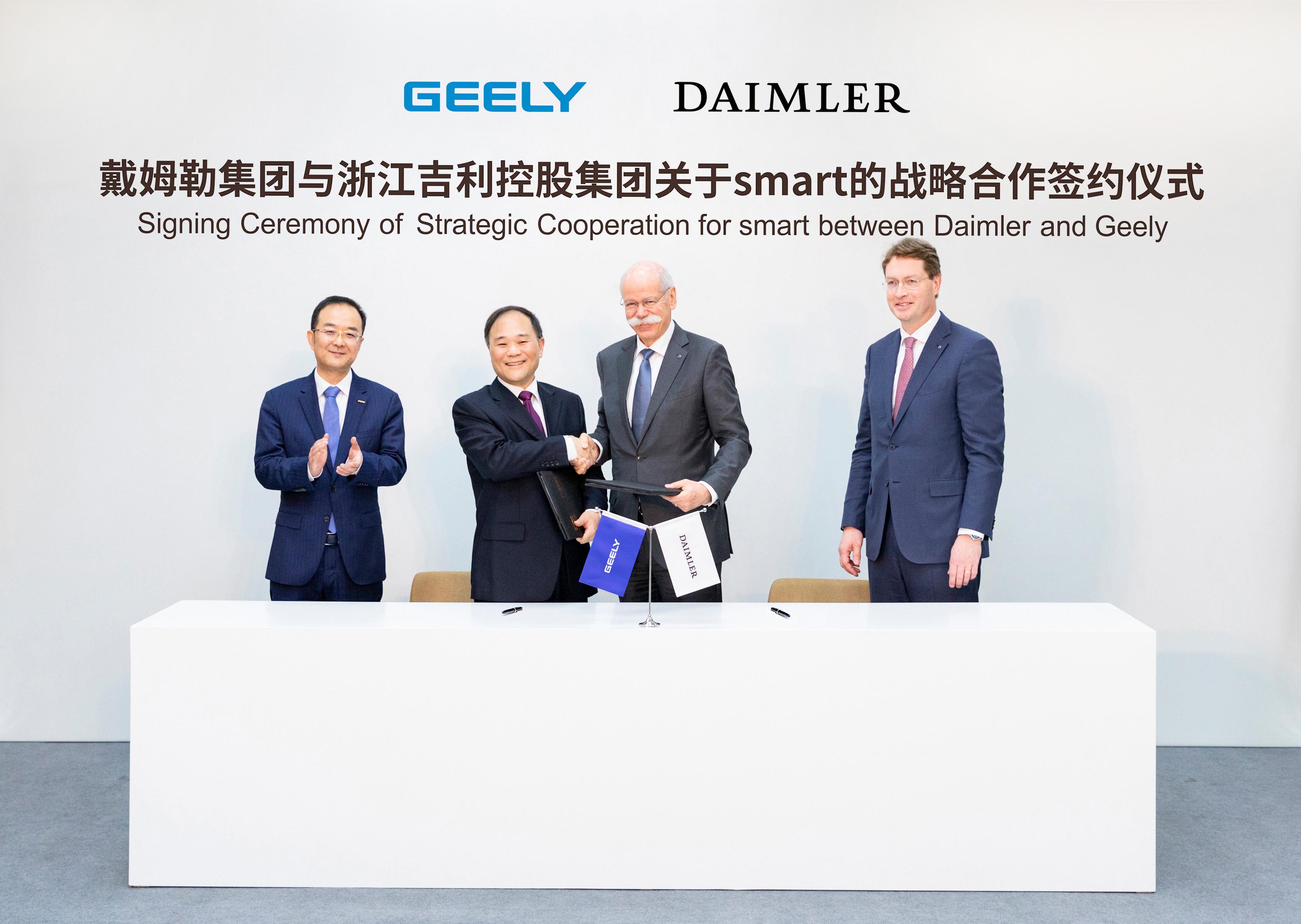 吉利戴姆勒官宣:smart品牌全球合资公司正式成立 | CES 2020